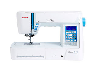Janome Atelier 5 Computerised Sewing Machine