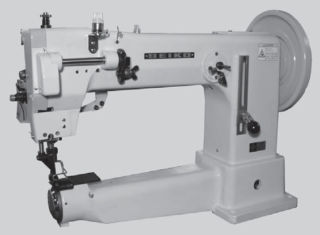 Seiko CH Series Extra Heavy Duty Cylinder Arm Industrial Sewing Machine