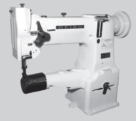 Seiko CW-8B-2 Walking Foot Cylinder Arm Industrial Sewing Machine