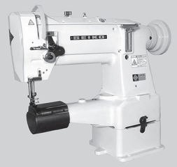 Seiko LCW Series Cylinder Arm Industrial Sewing Machine
