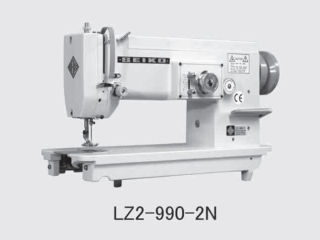 Seiko LZ2 Series Zig Zag Lockstitch Industrial Sewing Machine